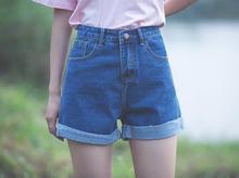 High Waist Jeans Shorts Female Xia Han Edition Easing Students Wide-legged Jeans Joker Hot Pants Short Shorts