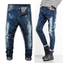 Mens Harem Pants Denim Fashion Snowflake Jeans Pants Cool Designer Trousers