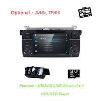 7' wince in dash car 1 din car dvd player for bmw e46 318 /320/325/330/335/M3 gps navigaton autoradio audio bluetooth 3G SWC
