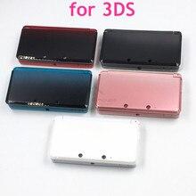 E Nhà Hải Quan Thay Thế Nhà Ở Vỏ Cover dành cho Máy Nintendo 3DS Tay Cầm Chơi Game Bao 5 Màu