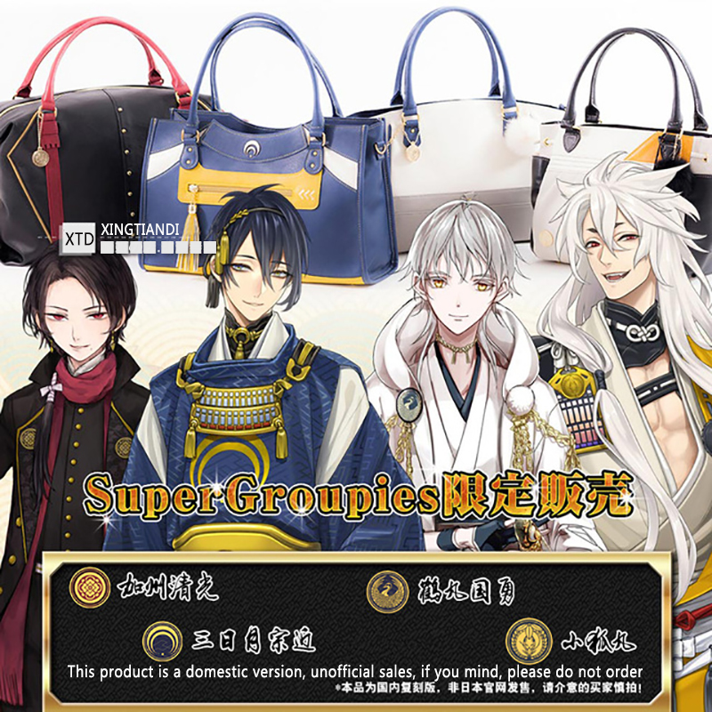 Touken Ranbu Messenger Bag Kashuukiyomitsu/Mikazuki Munechika/Tsurumaru Kuninaga/Kogitsunemaru Cosplay Handbag Large Capacity touken ranbu online good smile face changable 511 mikazuki munechika nendoroid pvc action figure collectible model toy