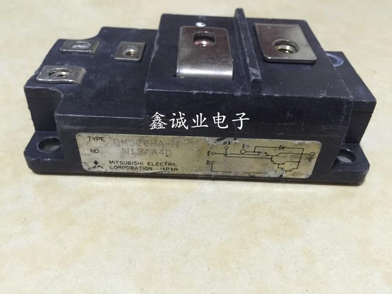 QM500HA-H QM400HA-H KS624550 KS624540 100% original.QM500HA-H QM400HA-H KS624550 KS624540 100% original.
