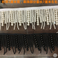 Free Shipping 1Yard Tassel Fringe Pearl Trims Beaded Ribbon For Sewing Curtain Accessories Wedding Dress Lace
