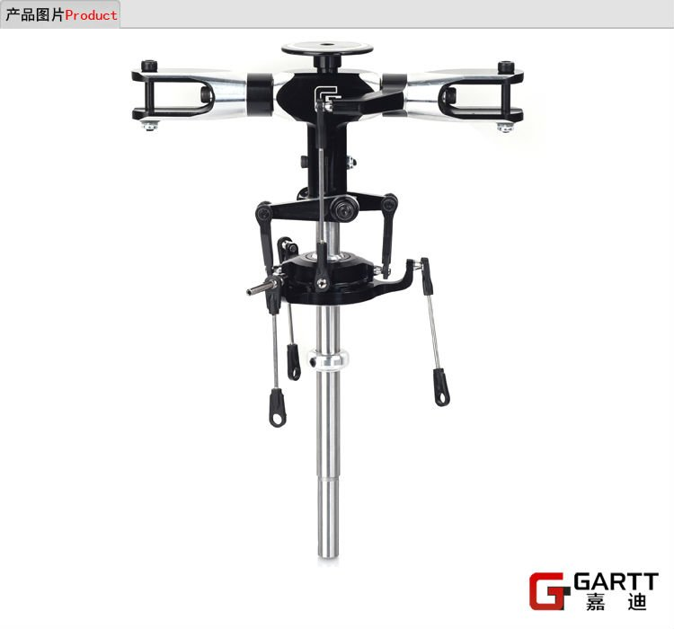 Freeshipping  GARTT GT550 Rotor Head Assembly Complete  Flybarless 100% compat Align Trex 550 RC Helicopter Big Sale gartt 500 pro metal main rotor head assembly fits align trex 500 helicopter hobby