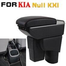Leather Car Armrest For KIA Null KX1 Arm Rest Rotatable saga leather car armrest for renault sandero arm rest rotatable saga