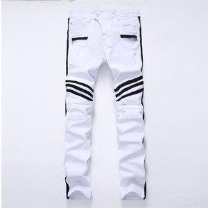 Image 1 - 白人男性のジーンズストレート新ブランドリッピング穴デニムジーンズジッパーサイドブラックストライプ、男性のパンツスリムプラスサイズのズボン