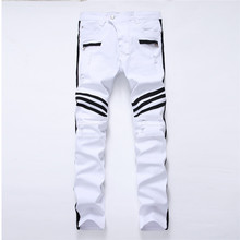 Ripped White Mens Jeans Straight New Brand Hole Denim Jeans with Zippers Side Black Stripe Male Pants Slim Plus Size Trousers