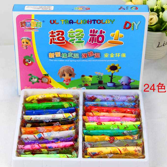 Hot Sell 24 Colours Soft Oven Bake Polymer Clay Modelling Moulding Block Art Design пластилин polymer clay aoyu 24 24 3d