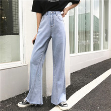 JUJULAND Hight Waist Flare Jeans Woman Denim Trousers Vintage Women Clothes 2019 Fall High Pants Stretchy 3805