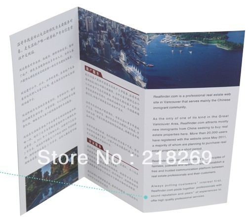 z fold brochure printing in cards invitations from home garden
