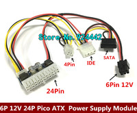 10PCS LOT Free Shipping DC 12V 160W 24Pin Pico ATX Switch PSU Car Auto Mini ITX