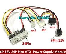 Pci-e 6pin 6 P 6pin DC 12 В 250 Вт 24pin Пико ATX выключатель БП Авто Mini-ITX высокое питание модуль 6pin к 24pin 24 P