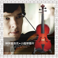 Detective Sherlock Mini Violin Model Miniature Decoration Birthday Gift With Leather Box Stand Benedict Doctor Strange Violin