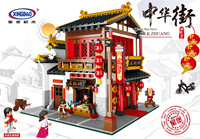 X Modeli Yapı Uyumlu lego Lego X01001 2787 Adet Modeli Yapı Kitleri Klasik Oyuncak Hobiler Çin Şehir