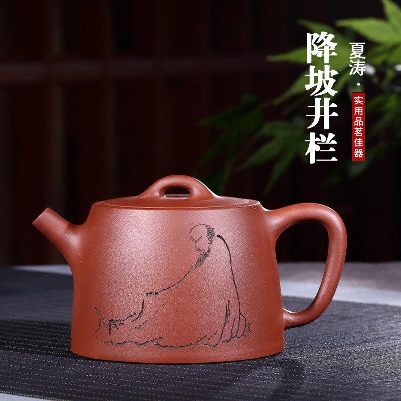 Customization of Travel Teapot Set Gift for Yixing Purple Sand Teapot Famous Jia Xiataoyuan MineCustomization of Travel Teapot Set Gift for Yixing Purple Sand Teapot Famous Jia Xiataoyuan Mine