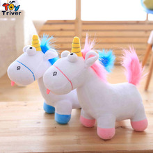 33cm Quality Soft Plush Unicorn Toy Kawaii Stuffed Animal Horse Baby Kids Children Birthday Gift Home Car Shop Decor Triver