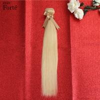 Remy Forte Hair Extension Brazilian Hair Weave Bundles Straight Hair 613 Bundles Blonde Human Hair vendors Single Bundles