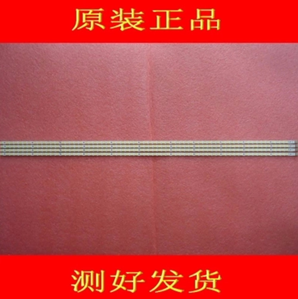 2piece/lot 620mm Led Backlight Lamp Strip 58leds For Lcd Tv Kdl-60ex700 Runtk 4341 4342tp Sled 090907 Ae6060a High Quality Cheap Sales 50% Tops & Tees