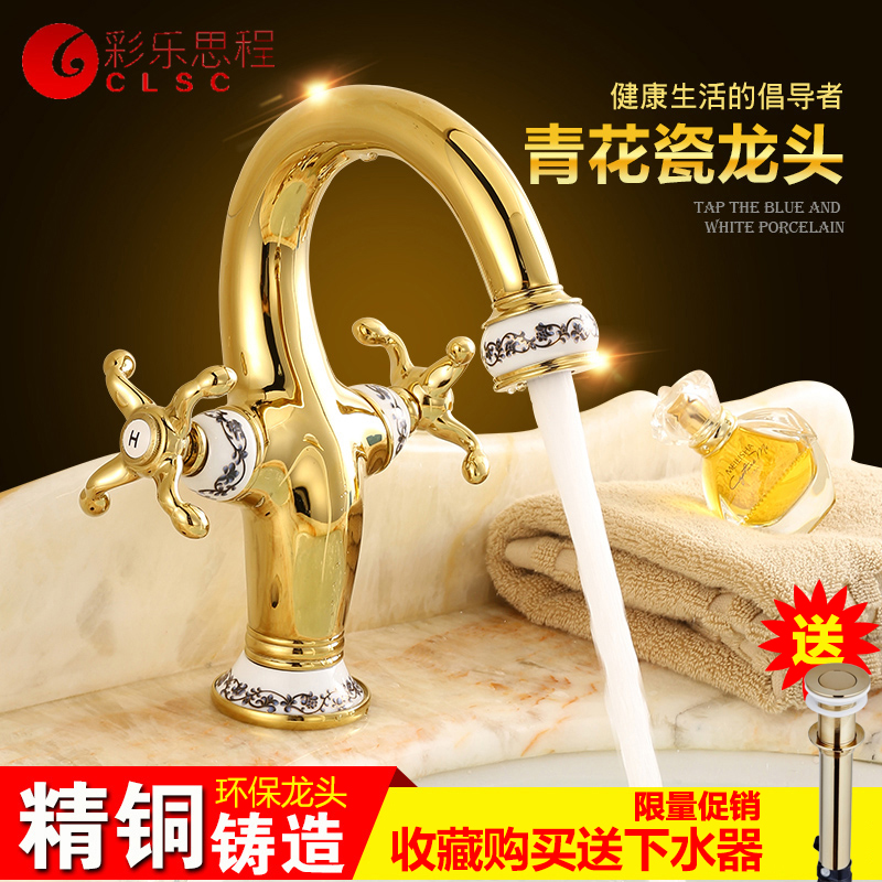 European faucet on the basin ceramic plated golden faucet, hot and cold copper bath, retro basin faucet