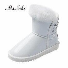 Ms. Noki/модные однотонные ботинки с заклепками; женские теплые плюшевые зимние ботинки на плоской подошве; женские зимние ботинки без шнуровки с круглым носком; ботильоны