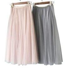 Блестящие Повседневные Вечерние юбки 2020 Осенние из тюля женские