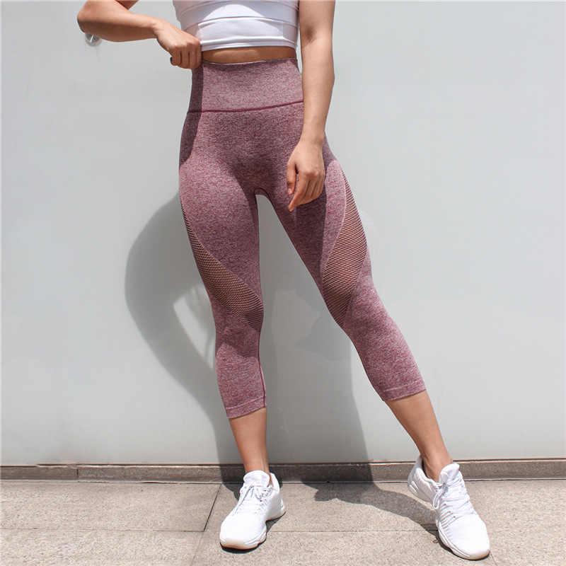 LANTECH, женские спортивные штаны для бега, йоги, спортивная одежда, леггинсы для фитнеса, Капри, сетчатые, для упражнений, для спортзала, компрессионные штаны, одежда, брюки
