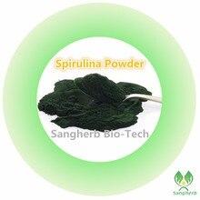 Чистый Натуральный порошок Спирулины для потери веса 100 грамм бесплатная доставка антиоксидант против старения