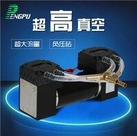 12VDC воздуха Вакуумный насос 15L/мин безщеточный поворотный 85kPa лопасти компрессора 24 вольт постоянного тока вариант