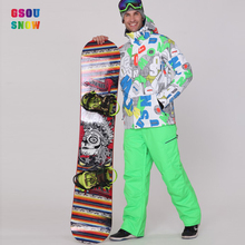 2016 gsou snow men ski suits sets colorful yellow sports windproof breathable soft shell long wearable ski snowboard suit sets