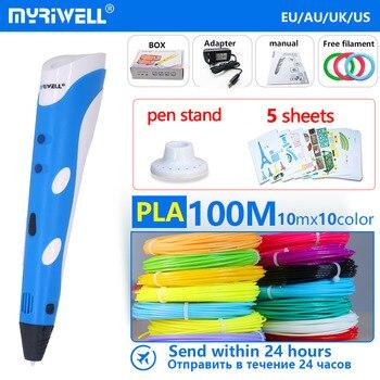 Myriwell 3d pluma 3d + 100 M pla filamento de 3d impreso pluma 3 d 3d plumas para los niños de las Artes herramientas de dibujo el mejor regalo para los niños