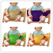 Детское обеденное кресло с ремнем безопасности, переносное сиденье, кресло для обеда, растягивающееся кресло для кормления, детское сиденье-бустер