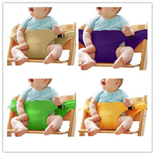 все цены на Baby Dining Chair Safety Belt Portable Seat Lunch Chair Seat Stretch Wrap Feeding Chair Harness baby Booster Seat онлайн