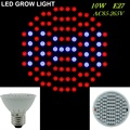 10W 78Red/24Blue E27 5PCS/LOT 2835SMD AC85-265V LED Grow Light Lamp For Plants Flowering And Hydroponics Grow/Bloom Lighting