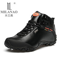 MILANAO 2016 Men Outdoor Shoes High State Waterproof Leather Hiking Sneakers Breathable Lightweight Climbing Boots