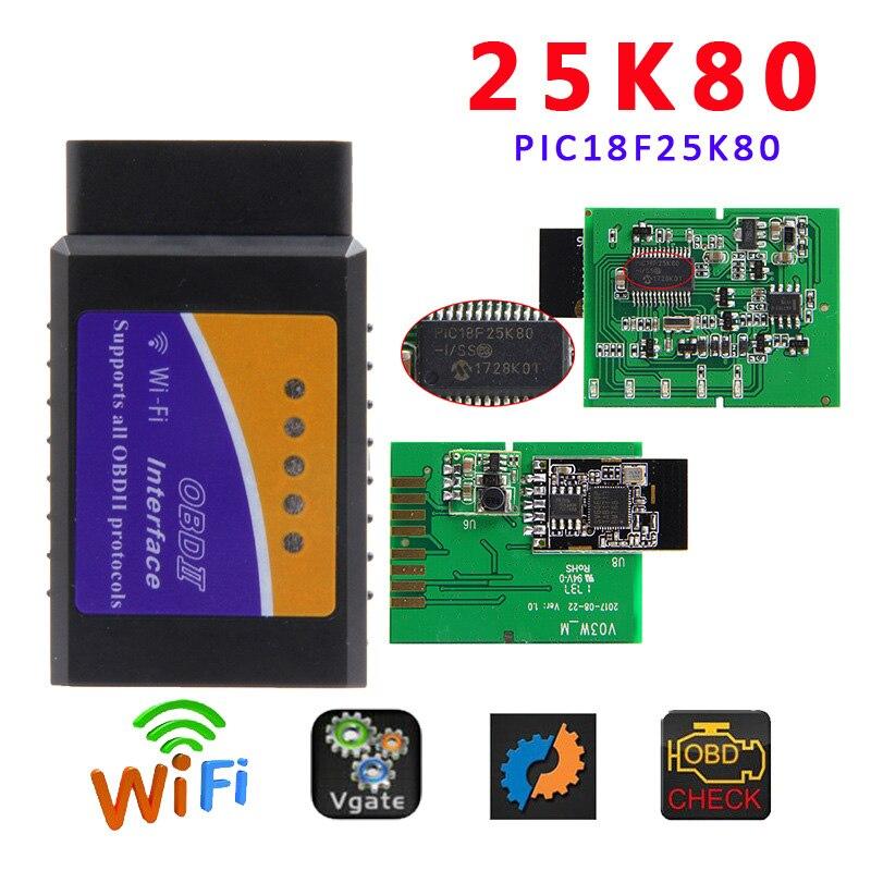 ELM327 Wi-Fi PIC18F25K80 сканер Икар ELM 327 V1.5 OBD2 для IOS Android ПК для iphone читатель автомобиля код сканирования инструмент ELM 327 адаптер