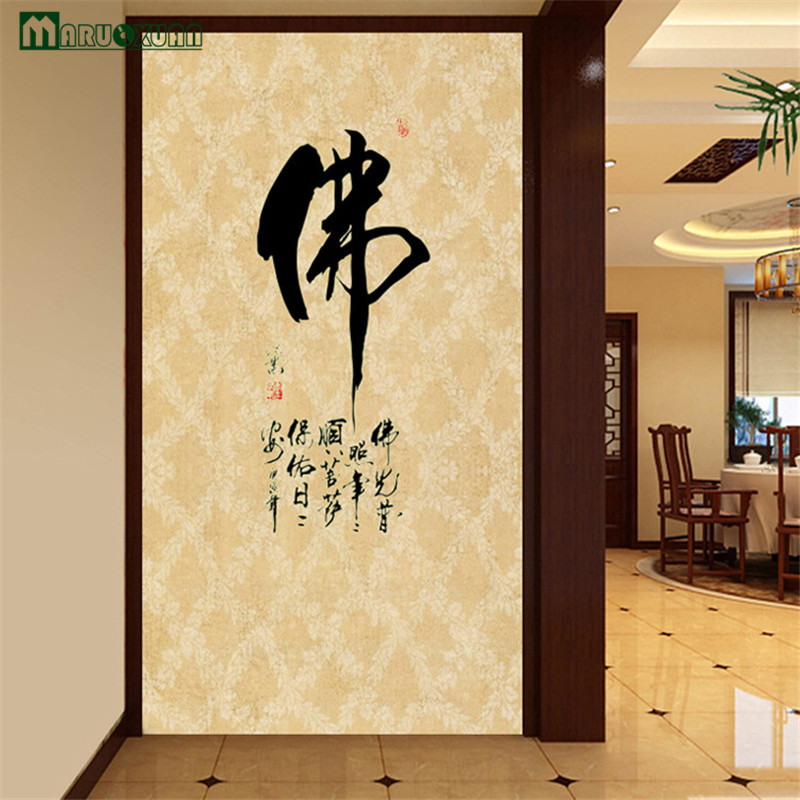 Glow Stick Chinese Calligraphy And Painting Style Office Bedroom Wall Sticker Home Decor Wall Stickers Home Decor