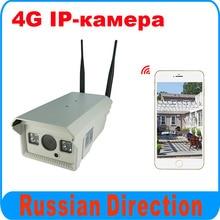 1080P Wireless IP Camera 4G wifi camera surveillance CCTV camera