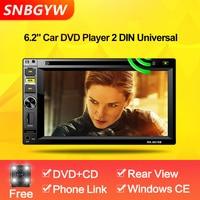 6.2 2din Car Radio DVD MP5 Player Digital Touch Screen Multimedia Player Phone Mirror Link Autoradio Support Rear Camera DH036