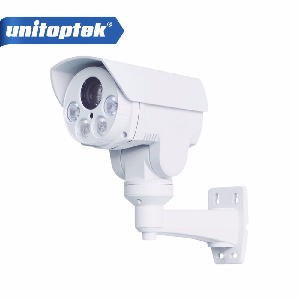 2MP 10 X Optical Zoom Motorized Lens Rotary Bullet PTZ Ip Camera Support Anbarella A5S Night