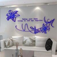 Lily flower English Stereoscopic Acrylic Home decor wall stickers Living room TV sofa backdrop 3D sticker warm bedroom wall art