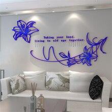 Lilie Blume Englisch Stereoskopischen Acryl Wohnkultur Wandaufkleber Wohnzimmer TV Sofa Hintergrund 3D Aufkleber Warme Schlafzimmer Wandkunst