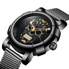 Уникальный череп часы Для мужчин Повседневное наручные часы черный Нержавеющаясталь Водонепроницаемый Золото Скелет Панк стильные Творческий мужской Кварцевые часы