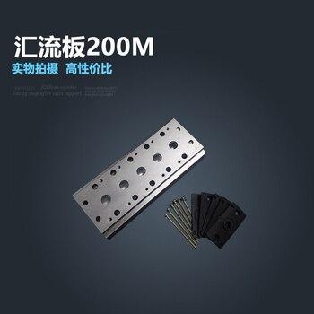 Free shipping 4v210-08 4V210 4V220 4A110 4A120 Valves Air Exhaust Manifold 200M-5F Pneumatic Base 5pcs Solenoid Valve Plate