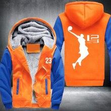 2016 Cool Man Hoodie LeBron James Boy Jacket Men Long SleeveThicken Fleece Zipper Tops Male Hot Sale