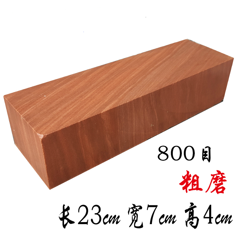Natural Red Whetstone 800# Double faced polishing stone professional promotion sharpness Sharpening stones цены
