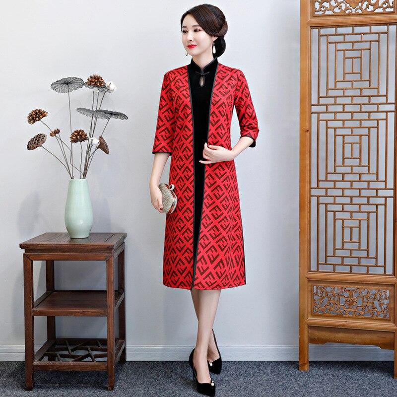 2 En style 5 Court Traditionnel Vêtements Pièces style Qipao 3 Chinois M 1 3xl 4 2 Ensemble style style 6 Robe Nouvelle Arrivée style Manches Style Cheongsam Moitié Daim 4AjqS5LRc3