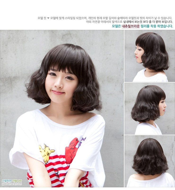Free Shipping Korean Style Sexy Women Short Wig Natural Wavy Curly