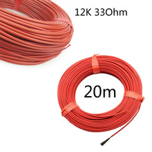 20m Infrared Heating Cable 12K Carbon Warm Floor Cable Carbon Fiber Heating Wire Electric Hotline For Warm Floor/green House
