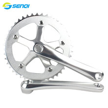 цена на Cycling Fixed Gear Chain Wheel Crankset 44T Crank With 2 Dust Cover Bike Parts DCP003