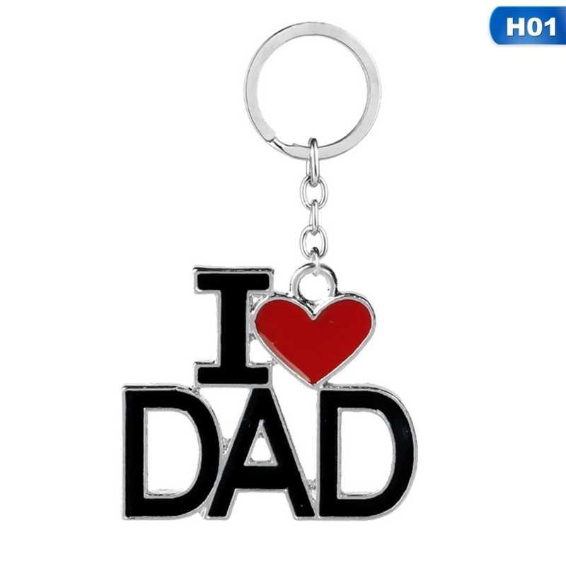 แฟชั่นครอบครัว Mom พวงกุญแจโลหะพวงกุญแจแม่วันพ่อของขวัญวาเลนไทน์ 'S ของขวัญ I Love Dad และ PaPa พวงกุญแจ